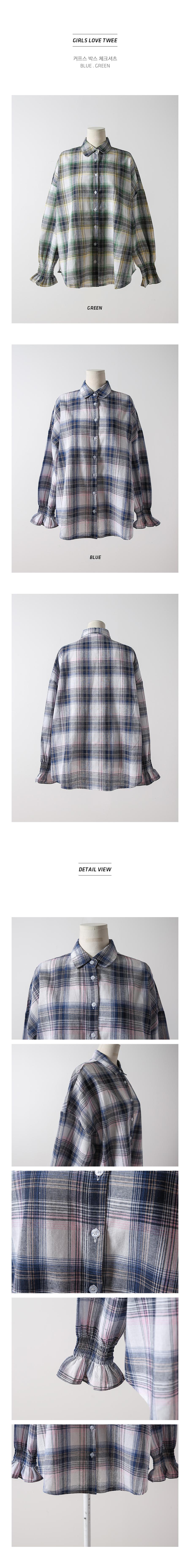 Cuff-box check shirt