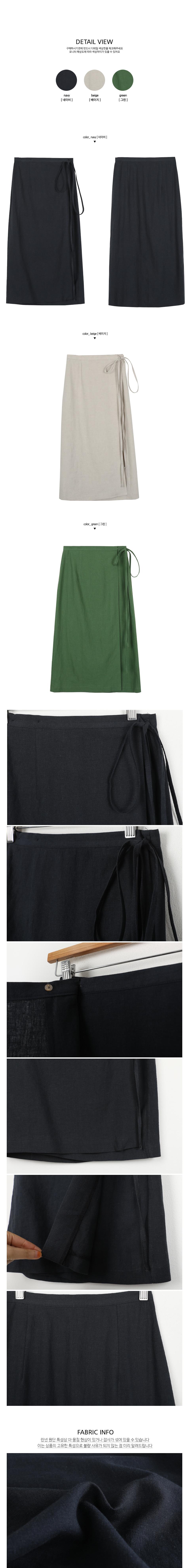 Vanilla lap skirt