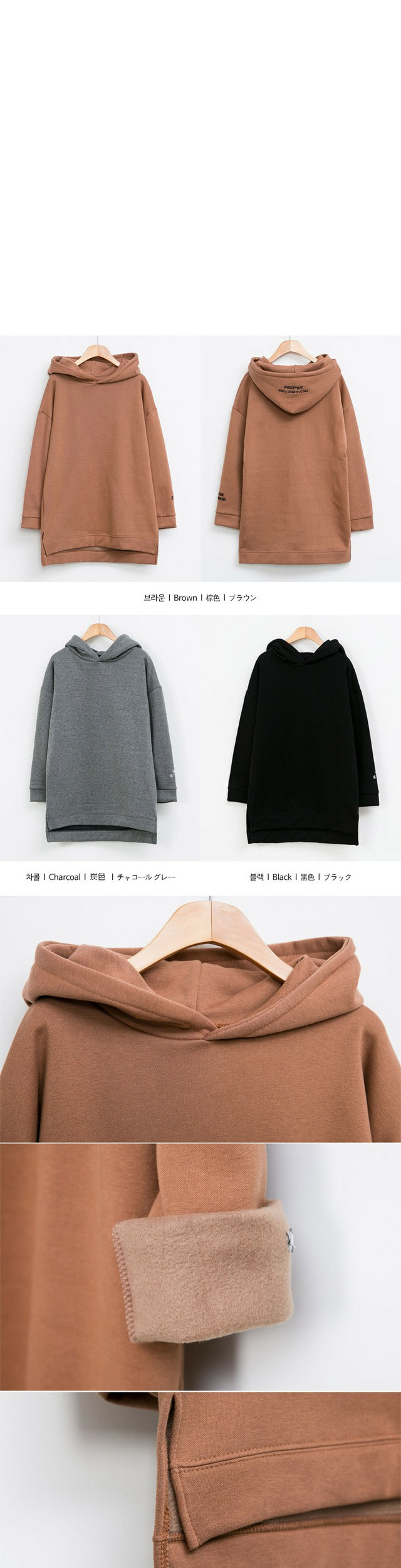 Silk embroidery hood
