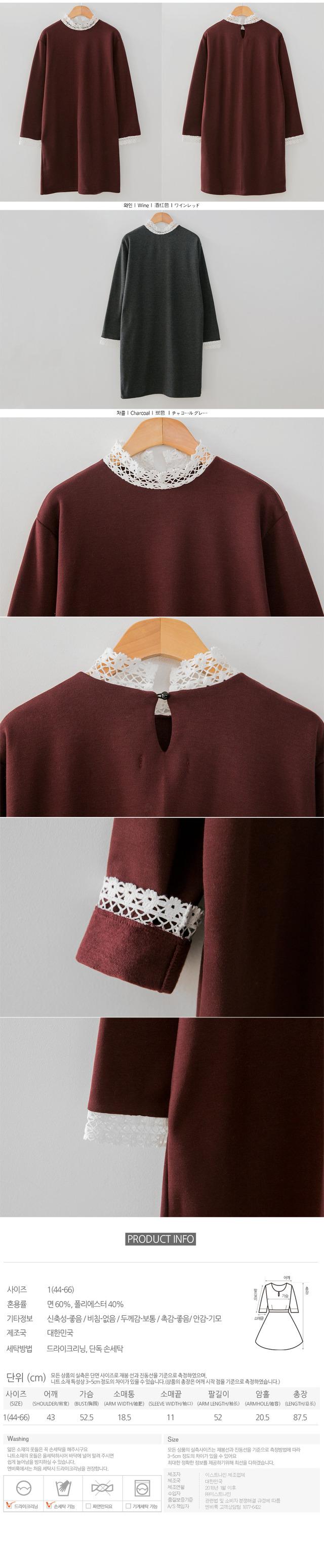 Mate lace dress