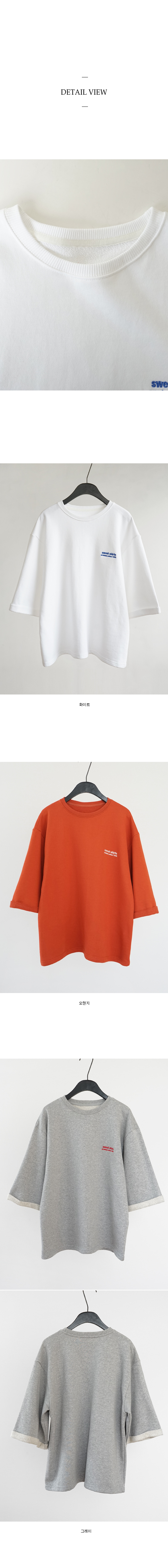half sleeve basic cotton mtm (3colors)