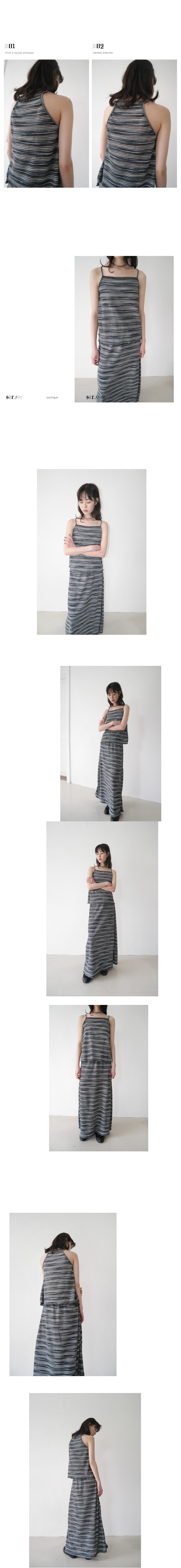 exotic stripe knit set - skirt (2colors)
