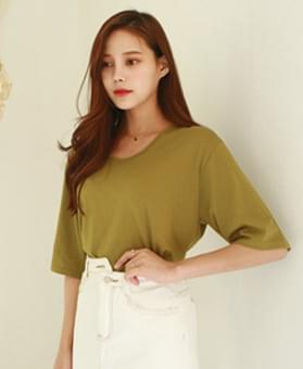 Sukrimin Univ V Neck Top