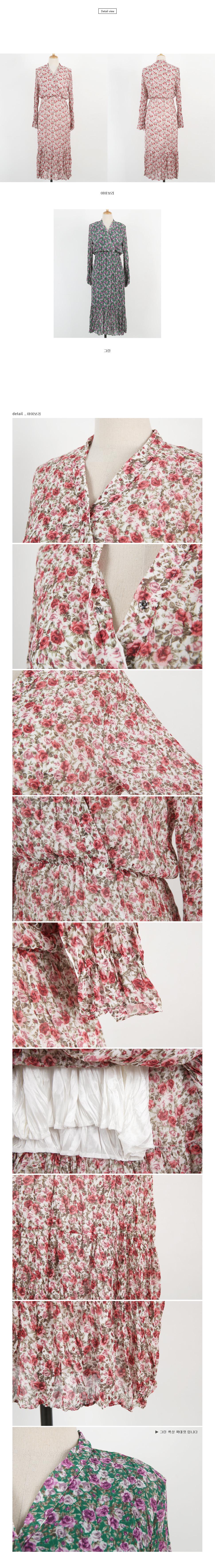 Mitch Flower Long Dress