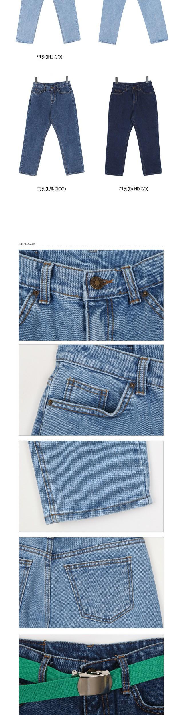 ★ P ★ denim cotton pants belt set spring