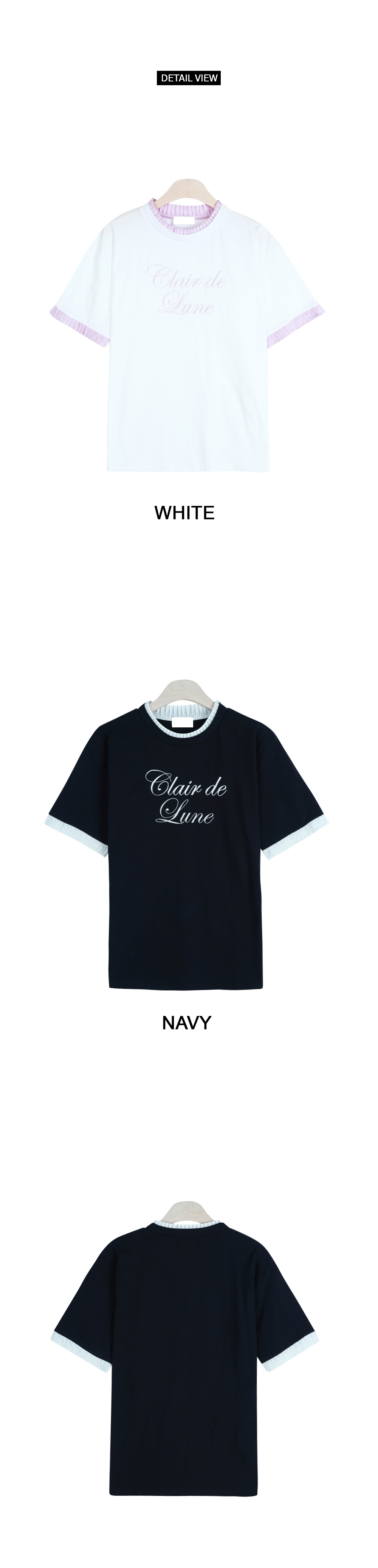 Claire Pleated Short Sleeve Tee