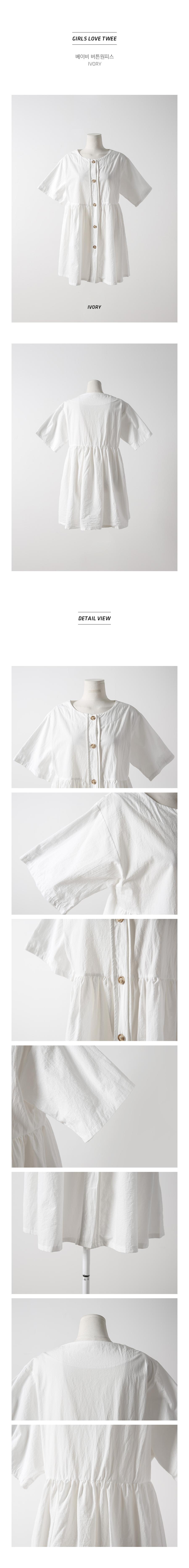 Baby Button Dress