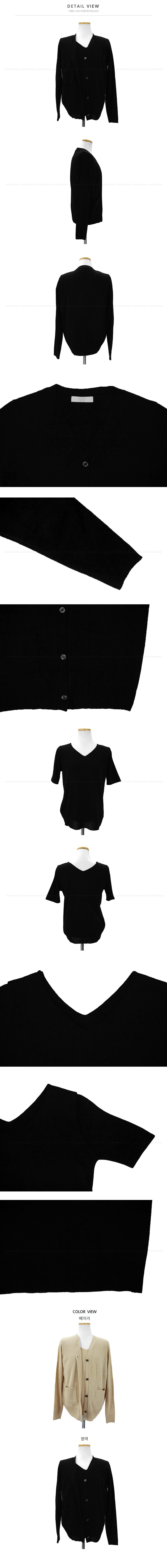 Eve V-neck short sleeve knit pocket cardigan set