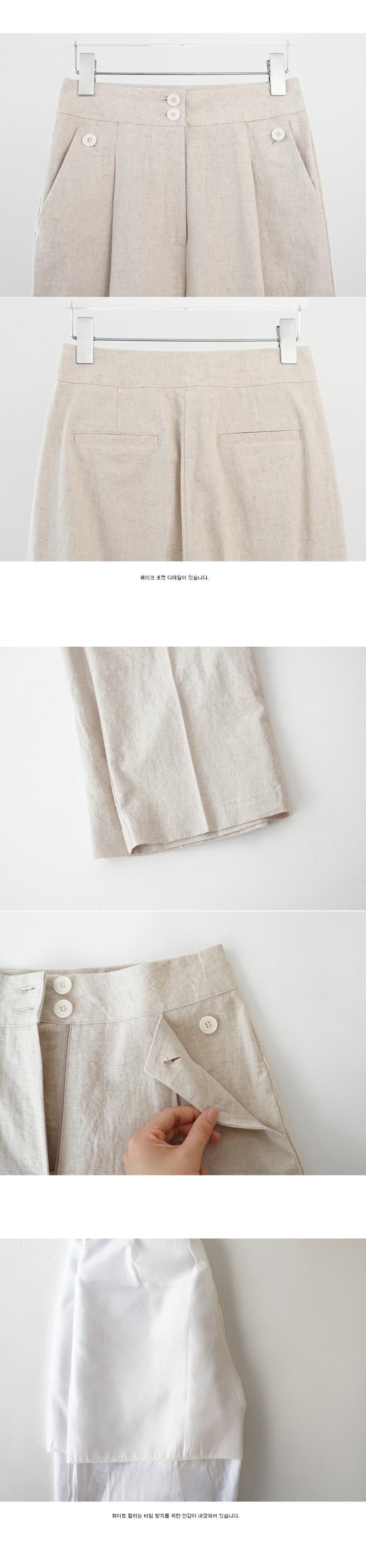 botton point wide slacks (2colors)