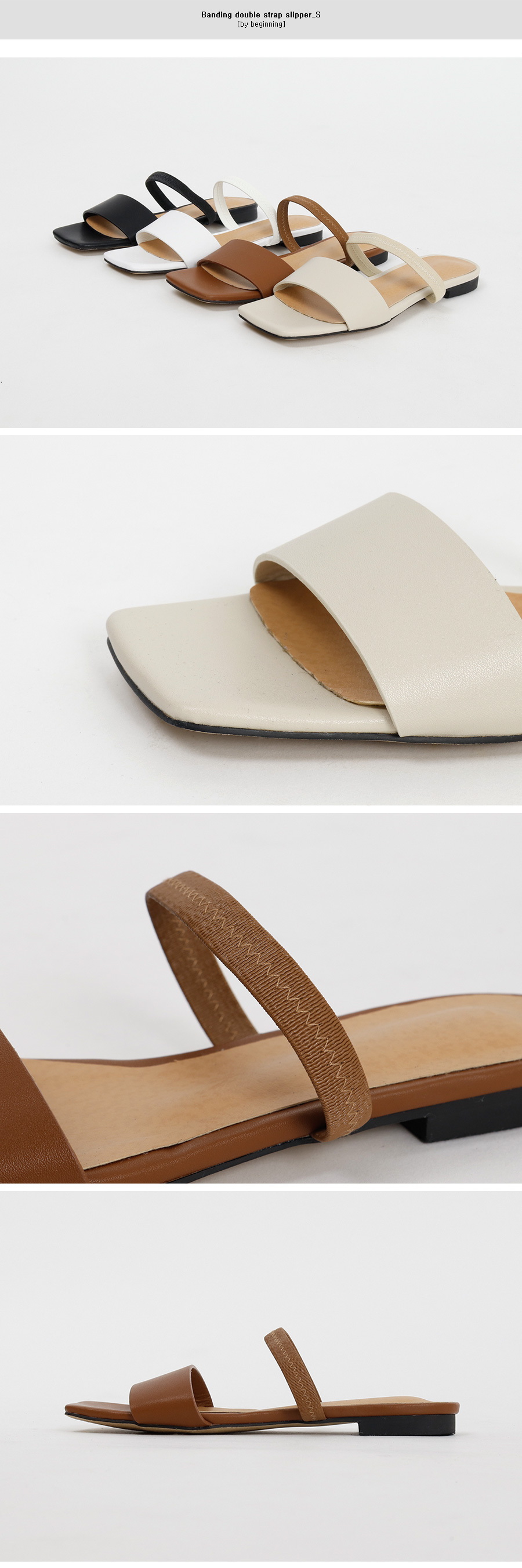 Banding double strap slipper_S (size : 230,235,240,245,250)
