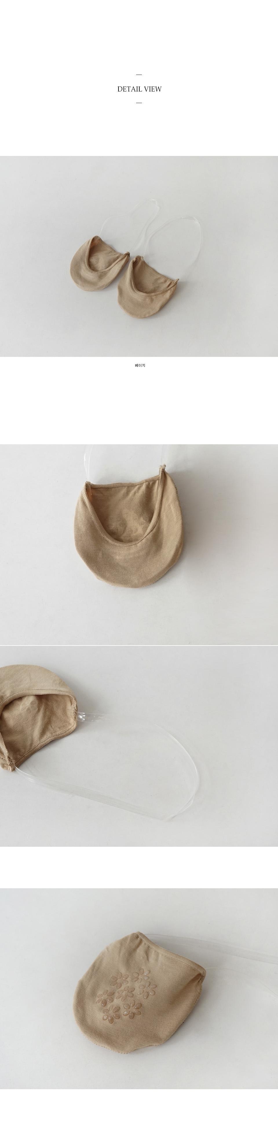 nude string fake socks