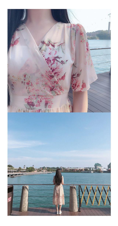 ♥ Juliet Flower Long ops