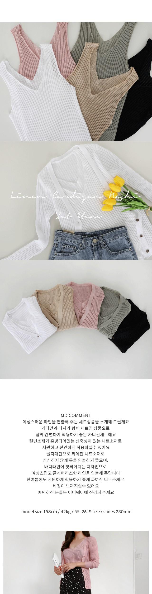 Week V linen set