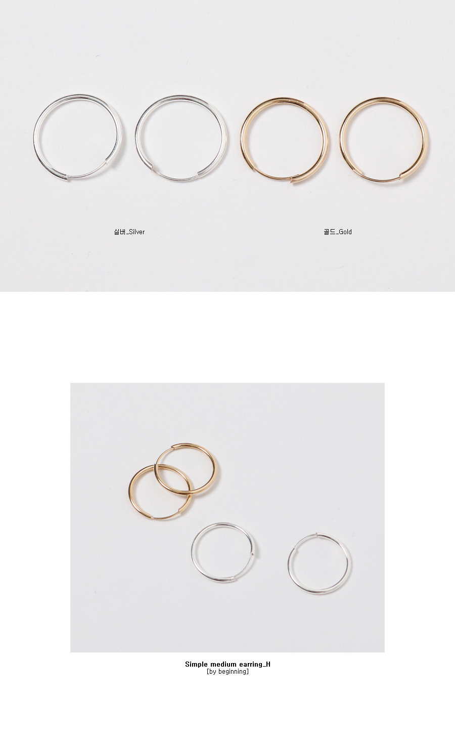 Simple medium earring_H (size : one)