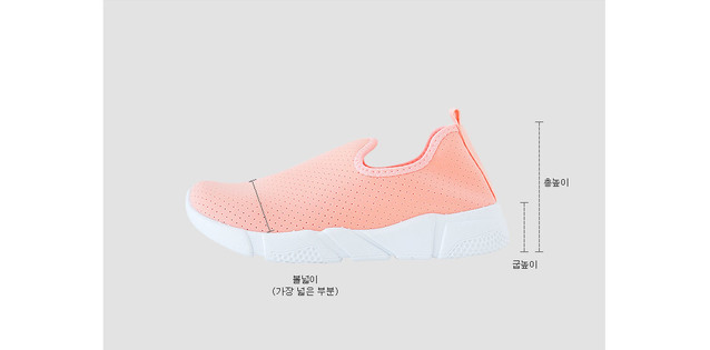 Comfortable slip-on 3cm