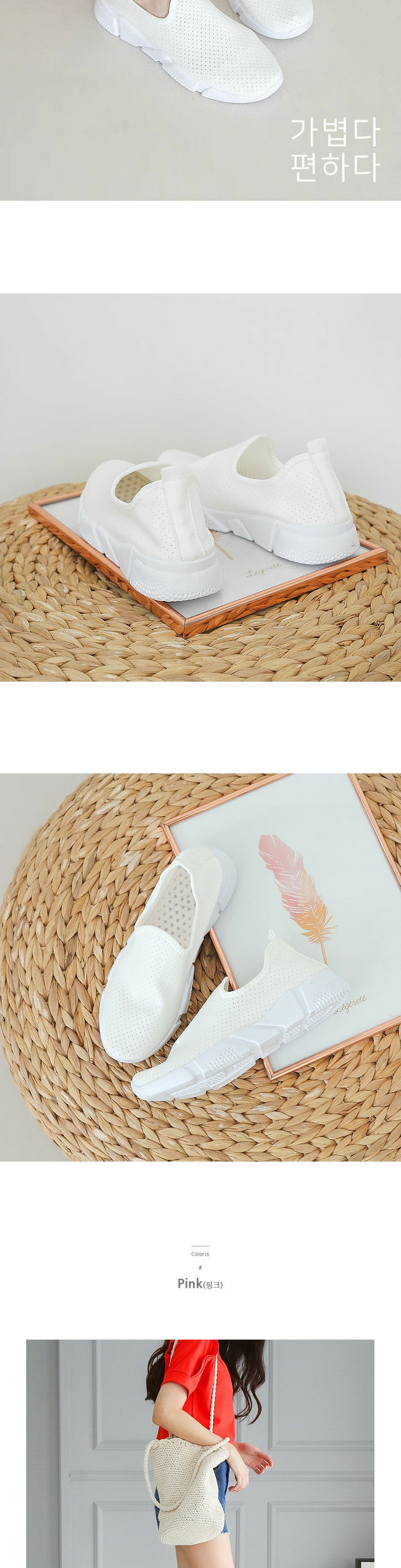 Comfortable slip-on 3cm