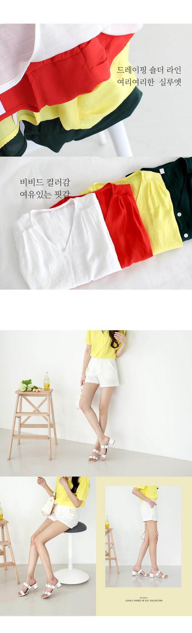 Mara blouse