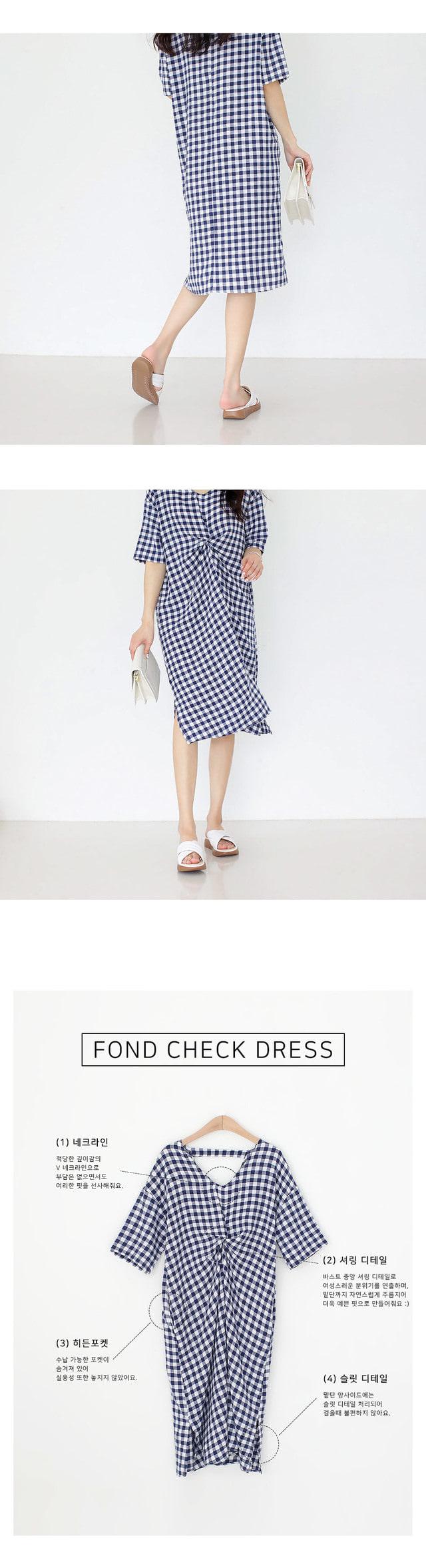 Pond check dress