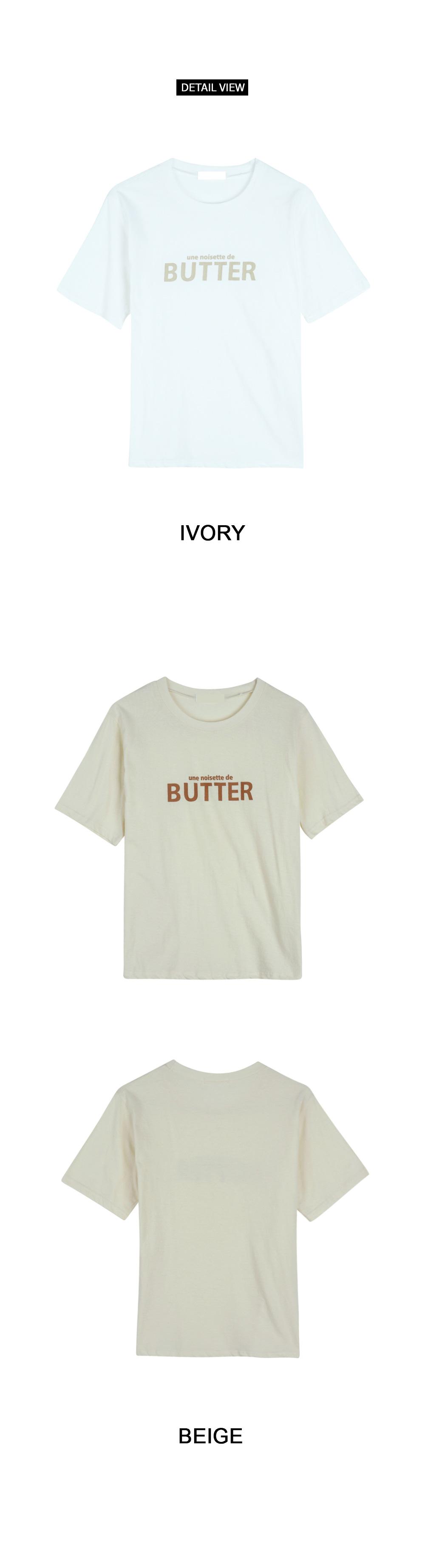 Gold butter short sleeve tee (t4570)