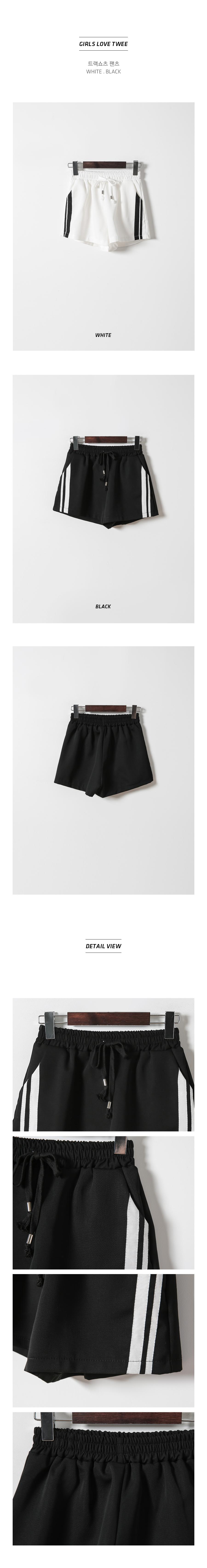 Track shorts pants