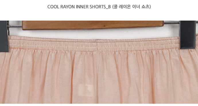 Cool rayon inner shorts_B (size : free)