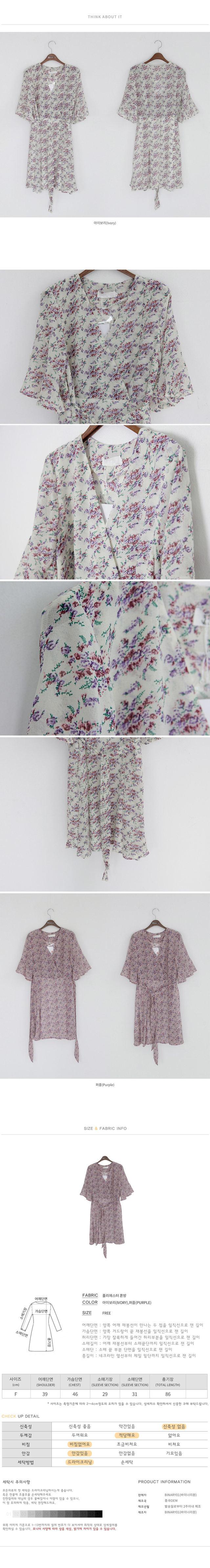 Flower Ponin Wrap Dress 2COLOR Eye Lavender Black Bracket Cuff A line visitor
