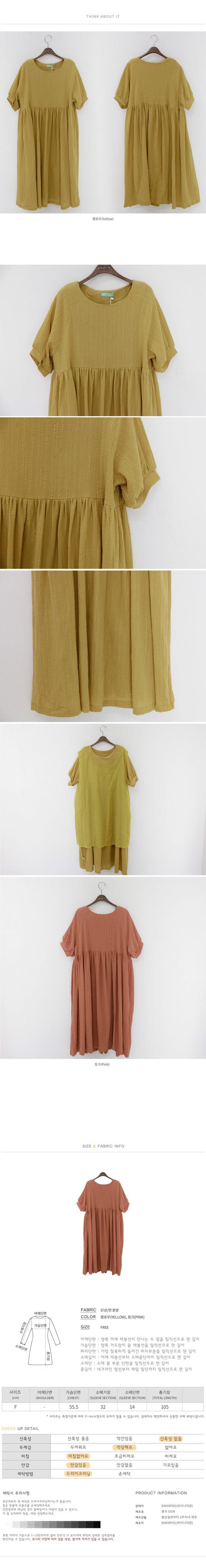 Yoru Perry Linen Long Dress ㅣ 2COLOR Yellow Black Ribbon A Line Customers
