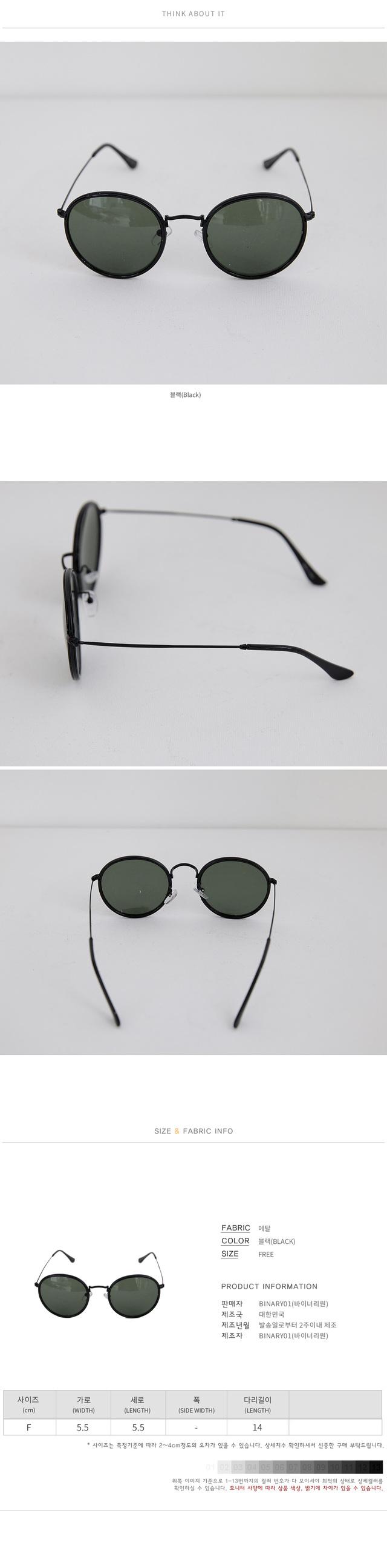 Julie Sunglasses