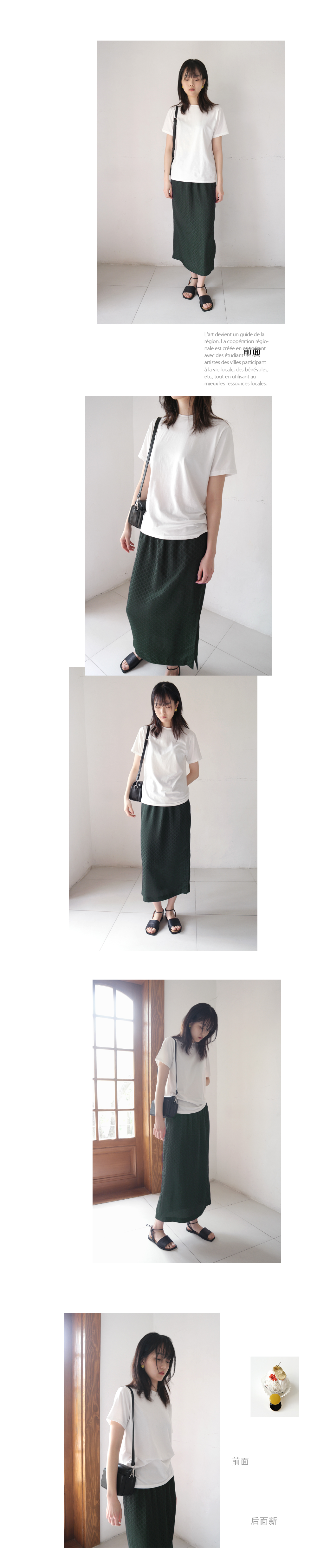 feel soft cotton tee (4colors)