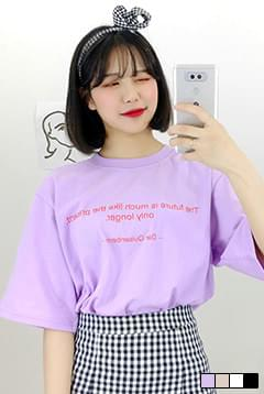 Photo Meaning Short Sleeve T