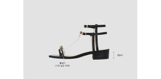 Walnut strap sandals 3cm