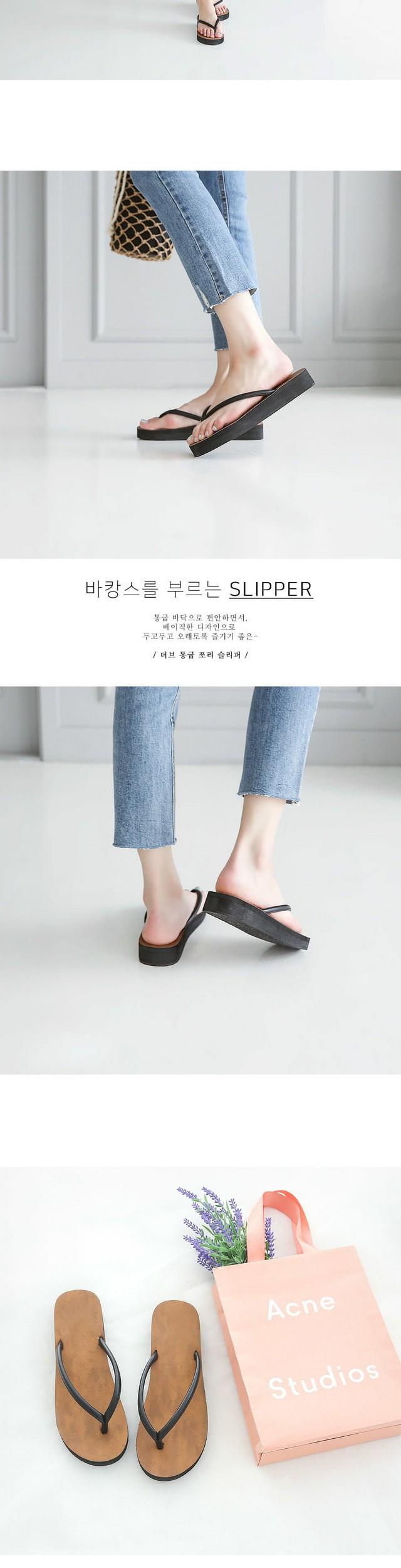 Dub sleeper slippers 3cm