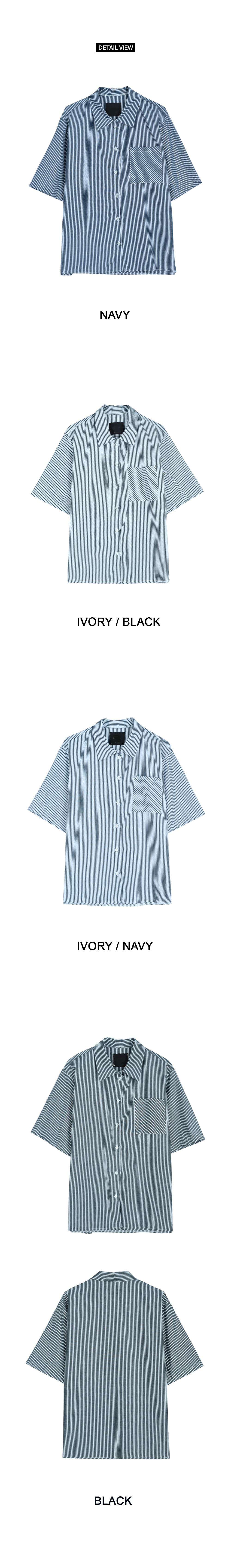 Haku line shirt (nb572)