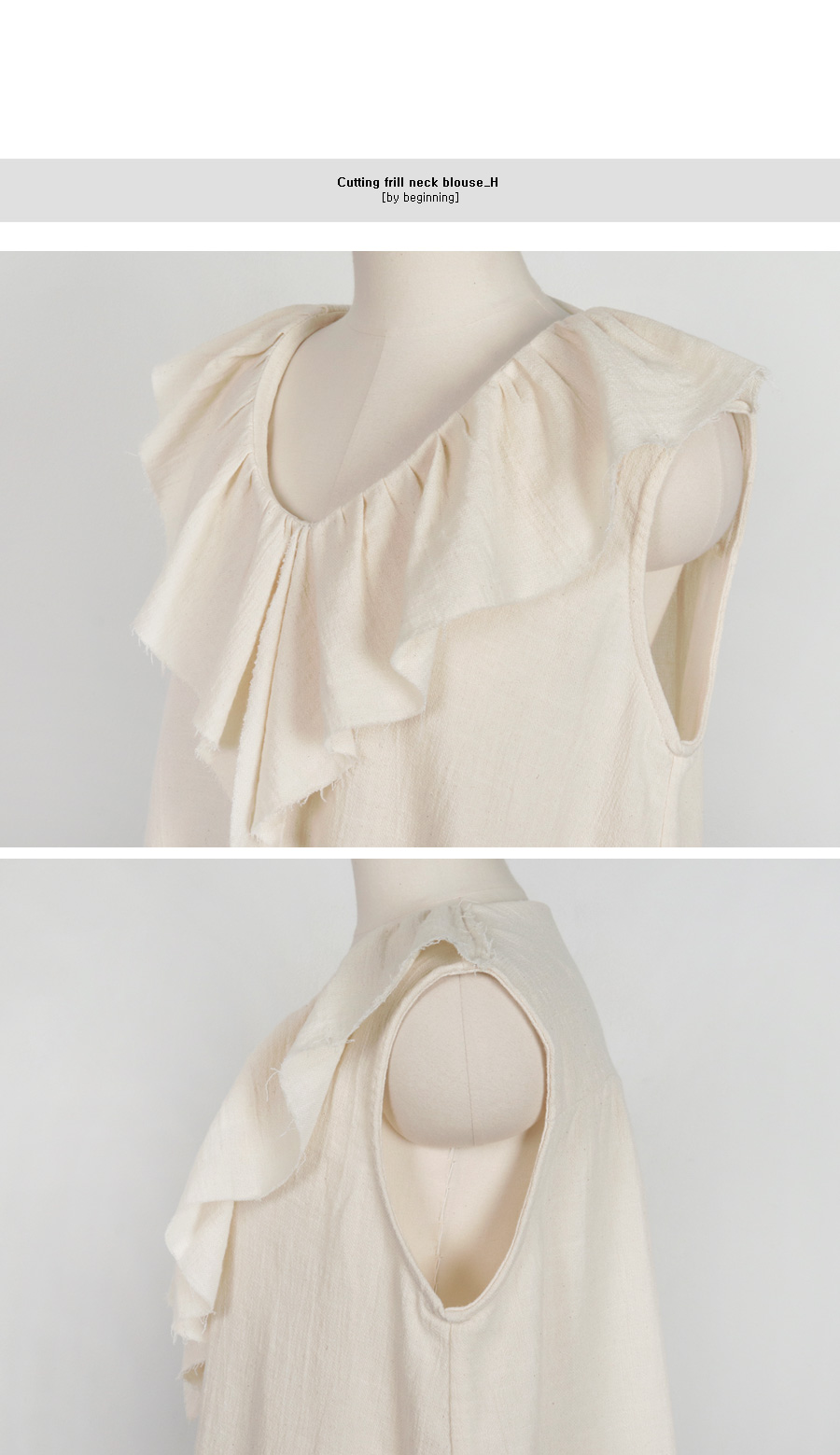 Cutting frill neck blouse_H (size : free)