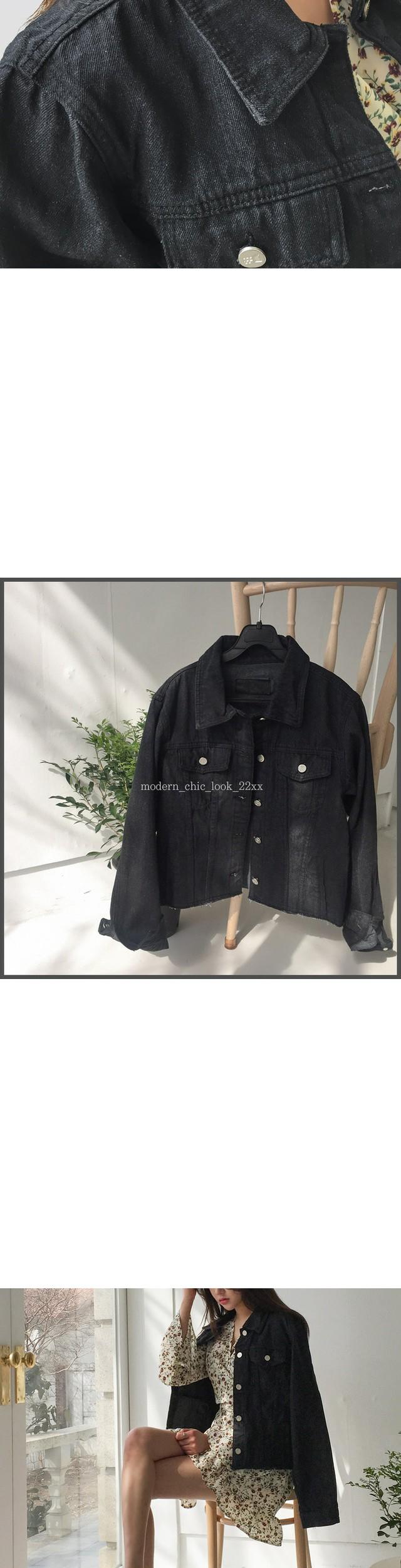 Den denim jacket