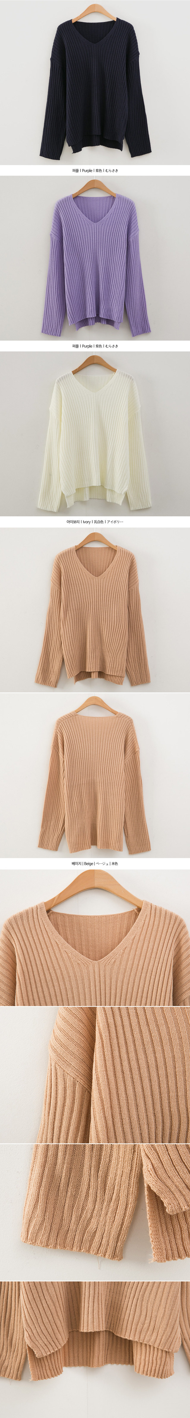 Knit Maple