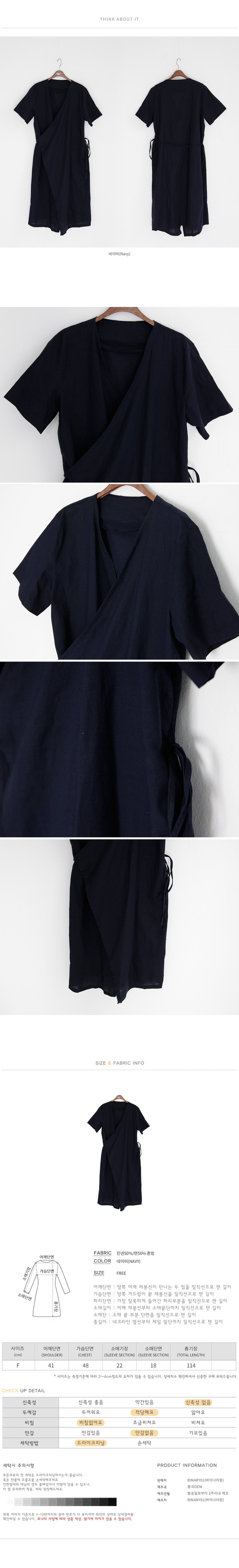 Linen suntory wrap dress