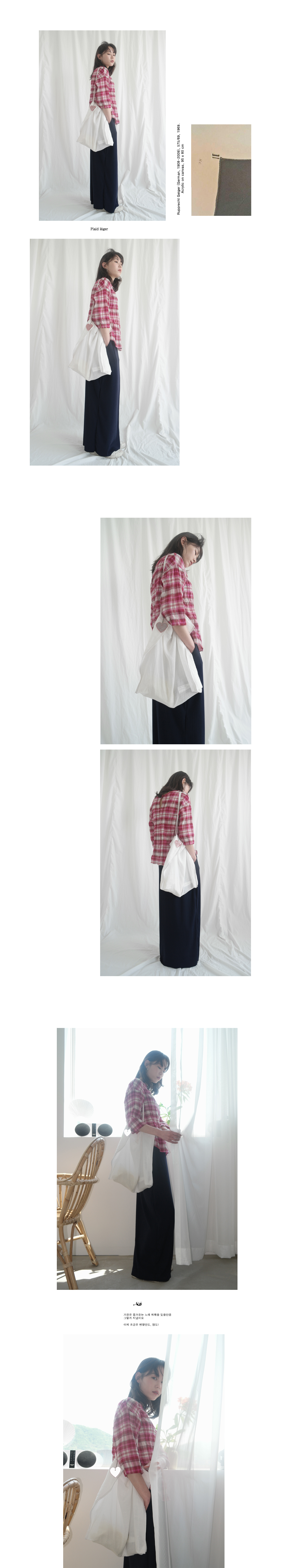 charming check blouse (2colors)