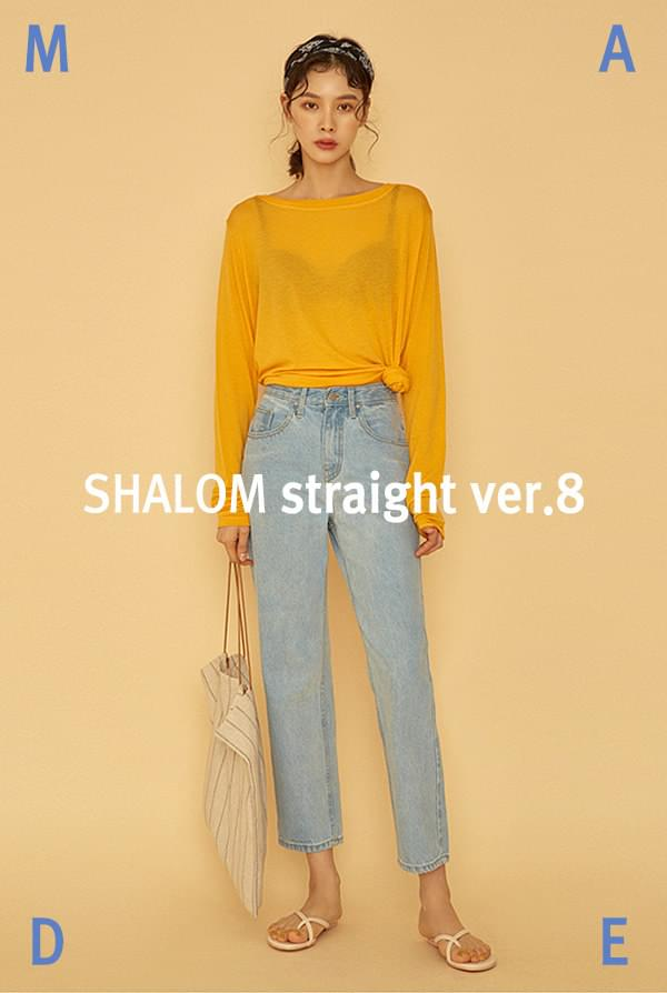 SHALOM straight ver.8 (s, m, l)