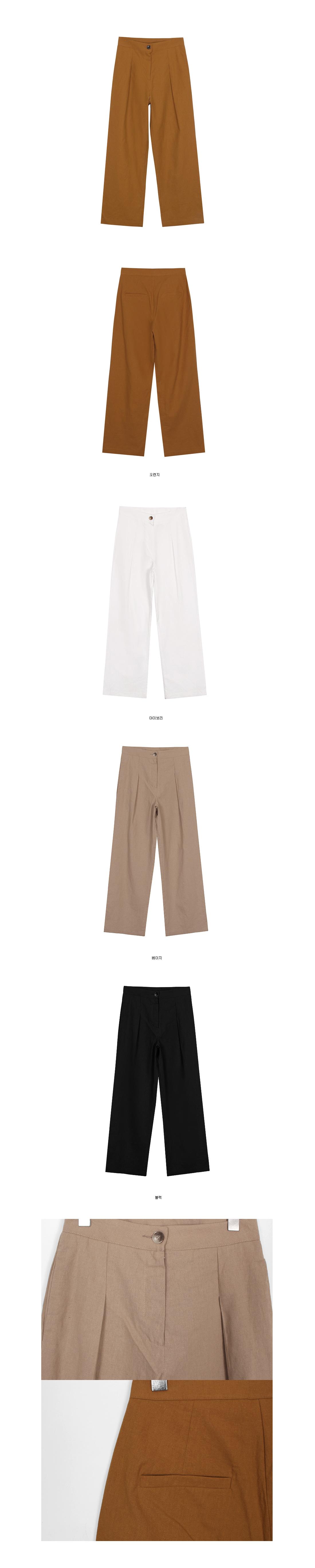 Linen long pants (4color)