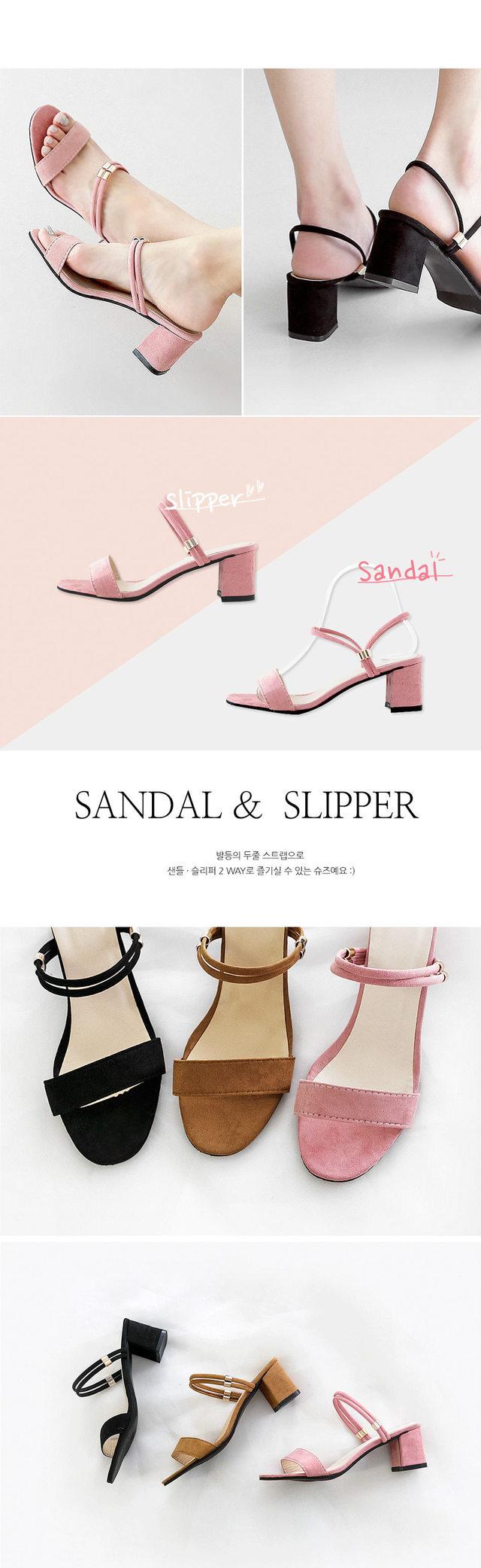 Ballon sandals & slippers 5.5cm