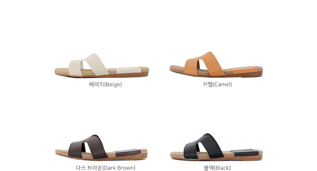 Ichi Slippers 1.5cm
