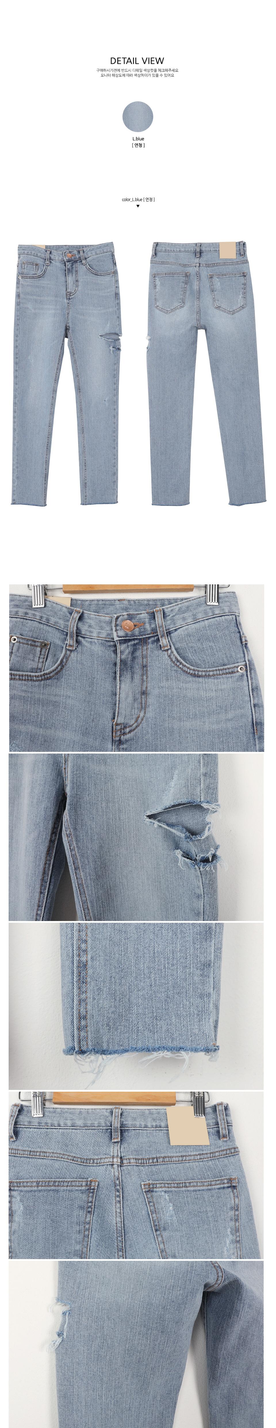 Cheongnyeomim slim pants
