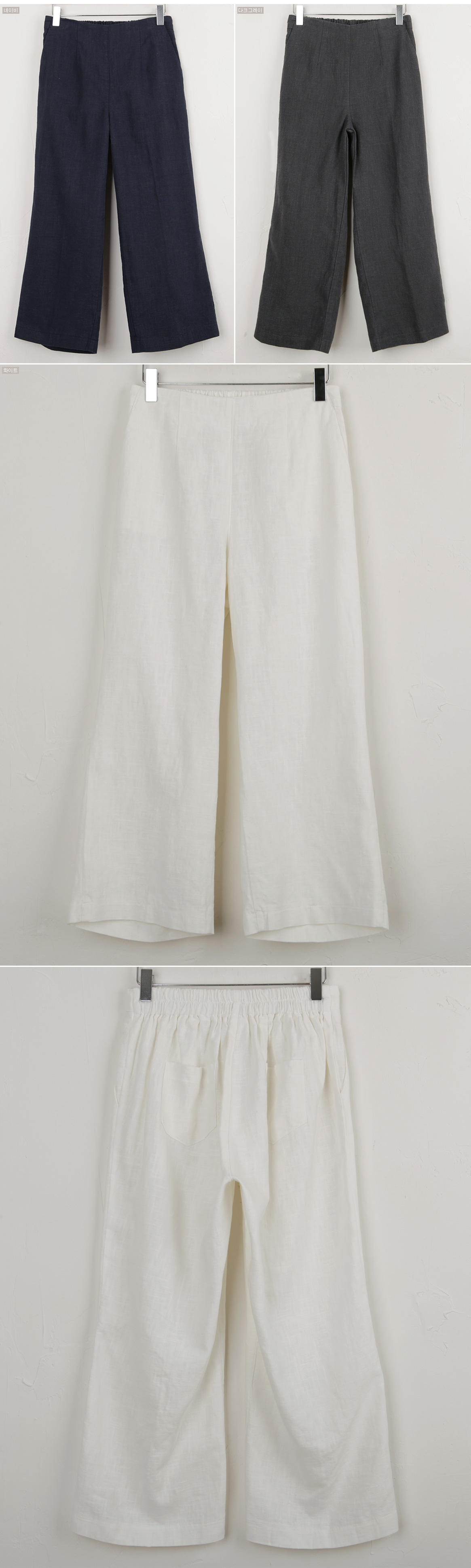 8 annex linen pants (4 colors)