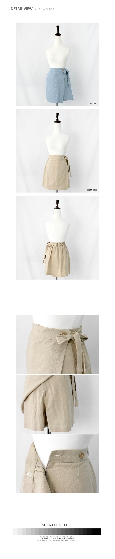 MindLabs Skirt Pants