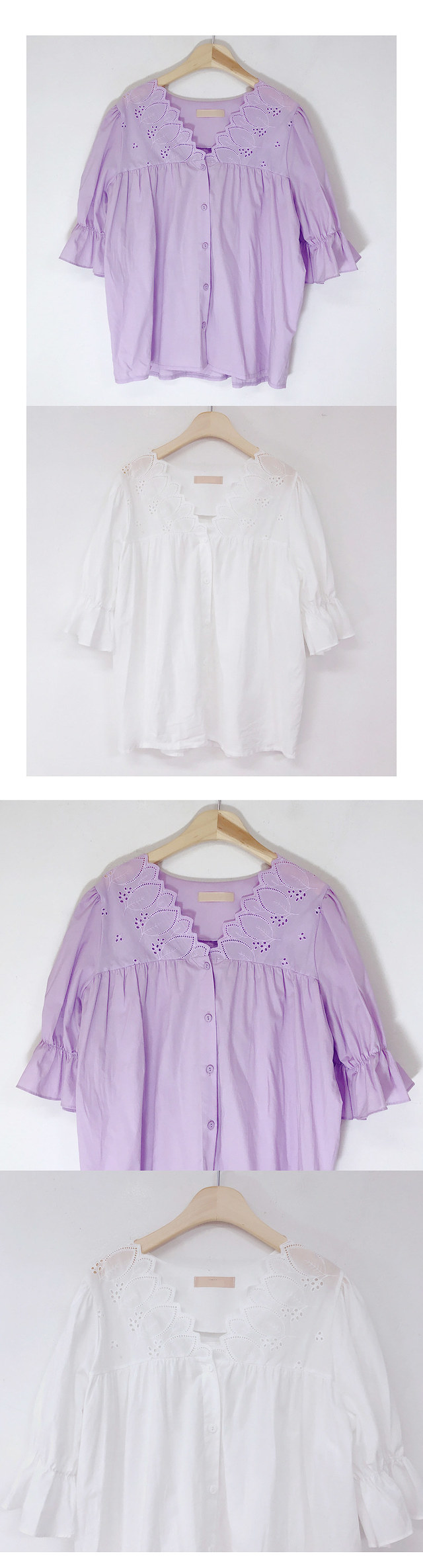 10% off the prize ♥ punching race bl (white, violet)