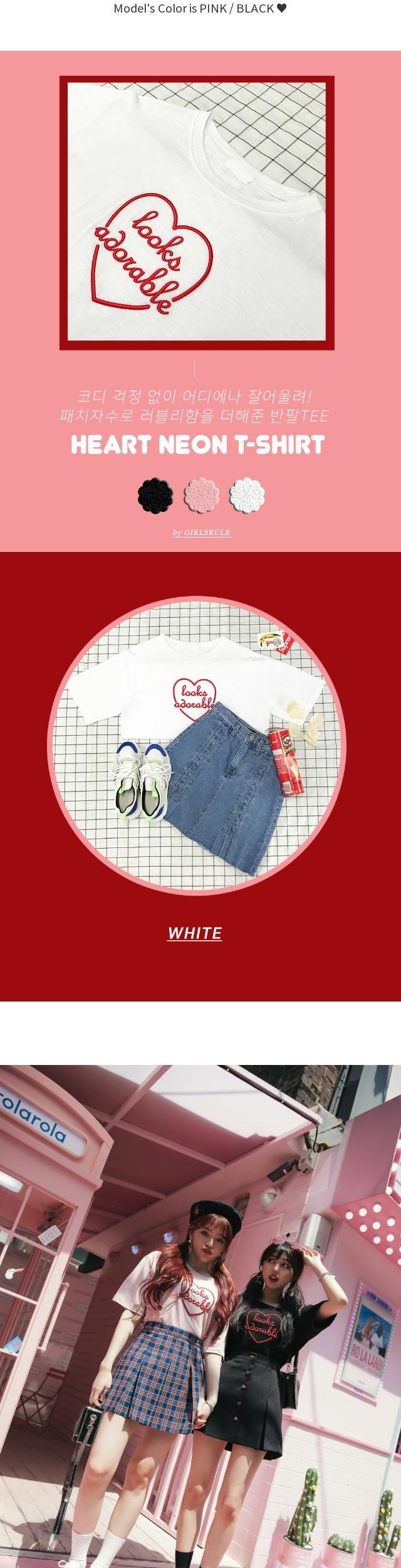 Heart Neon Short Sleeve Tee (t4638)