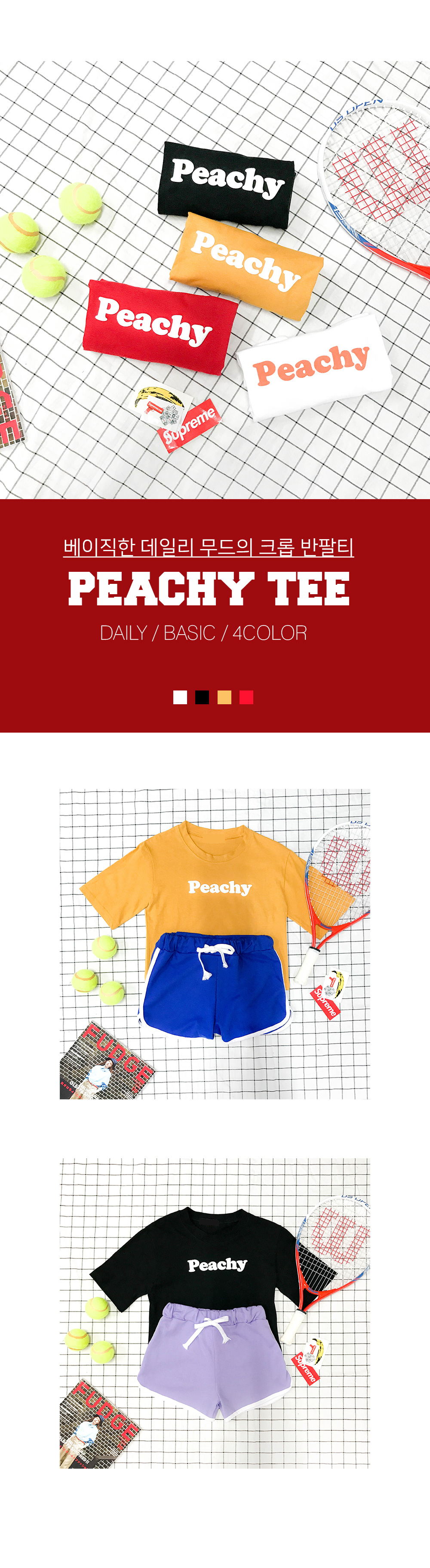 Pitch Pitch Short Sleeve Cropped (t4728)
