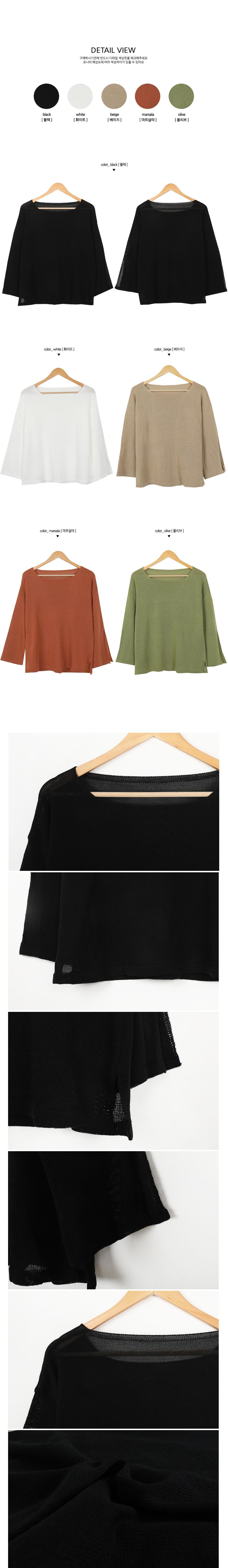 Square-cut loose knit