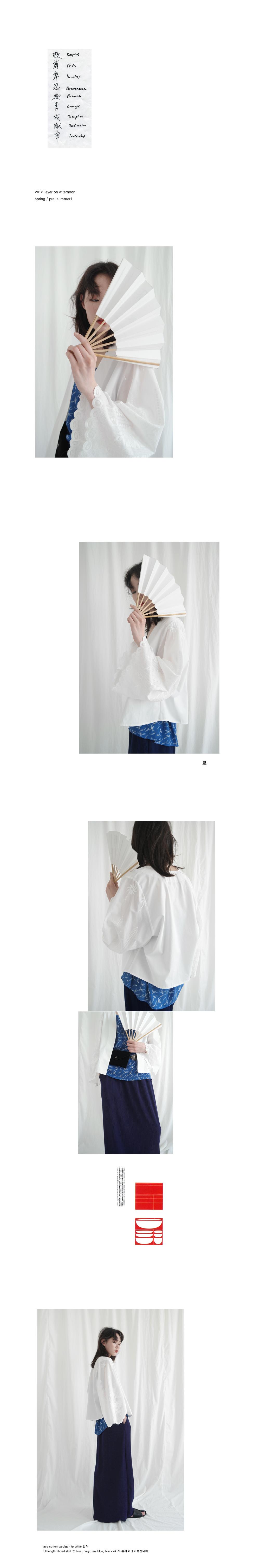 palm tree leaf sleeveless (3colors)